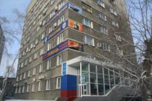 Главное Управление МЧС России по Новосибирской области
